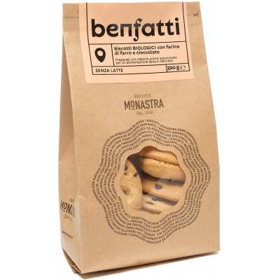 Biscuits Benfatti à la farine d'épeautre et au chocolat bio